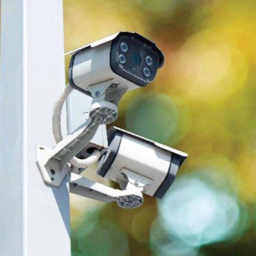 Pantauan CCTV selama 24 jam penuh